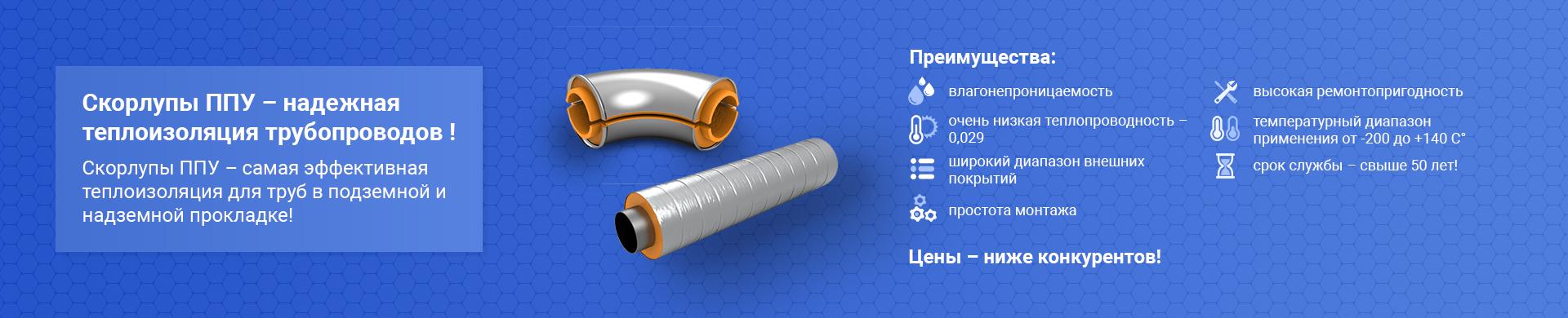 Гидрофобный состав для кирпича