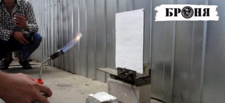 Огнезащитное покрытие Броня Огнезащита –  уникальный огнезащитный состав, краска огнезащитная для огнезащиты металлоконструкций, строительных конструкций и огнезащиты воздуховодов.