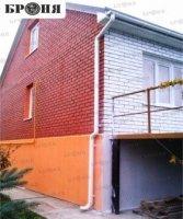 Теплоизоляционное покрытие –  Броня Стена и Броня Стена НГ - жидкая теплоизоляция для утепления фасада на 20 % дешевле