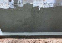 Высокопрочная проникающая гидроизоляция  АСОКА ГИ П -  гидроизоляция бетона, гидроизоляция фундаментов, подвалов, резервуаров, бассейнов, колодцев и септиков