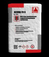 Обмазочная гидроизоляция АСОКА ГИ 0 для гидроизоляции бетона – гидроизоляция фундамента, гидроизоляция подвала и бетонных конструкций