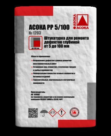 Ремонтный состав АСОКА РР 130 и АСОКА РР 5100 для ремонта бетона, ремонтная смесь для восстановления бетона, заделка трещин, ремонт сколов и повреждений