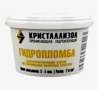 Ассортимент гидроизоляционных смесей КРИСТАЛЛИЗОЛ